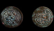 Australi: Gjenden monedha arabe që mund të ndryshojnë historinë e vendit