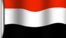 Jemeni njeh zyrtarisht pavarësinë e Kosovës