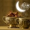 Muaji i bekuar i Ramazanit
