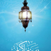 Namazi i Teravive nga imam Vehbi Sulejman Gavoçi