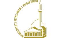 Njoftim i Komuniteti Mysliman te Shqiperise ne lidhje me korona virusin
