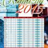 "Search Results for ""Kalendari I Ramazanit 2015 Ne State ..."