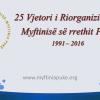 Njoftim;Për aktivitete që do zhvillohen në kuadër të 25 Vjetorit të Riorganizimit të Myftinisë Pukë