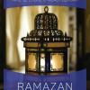 Njoftim per Imsakijen e Ramazanit