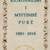 Programi me rastin e 25 Vjetorit të Riorganizimit të Myftinisë Pukë