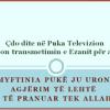 Pergjate muajit Ramazan transmetohet Ezani ne Puka Televizion