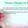 Njoftim:Aktivitet ne fshatin Qerret ne kuader te muajve te mire