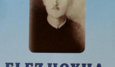 Autori Qazim Shehu boton librin monografi kushtuar ish-Myftiut Elez Hoxha