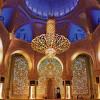 Mësime e porosi profetike për vlerat e Ramazanit