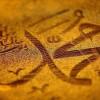 Hytbja e Lamtumires e mbajtur nga Profeti Muhammed a.s.