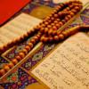 Kater muajit e shenjte ne islam
