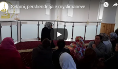 Selami, pershendetja e myslimaneve