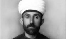 Xhemal Naipi perfaqesoi Myftine e Pukes ne kongresin e pare mysliman te vitit 1923
