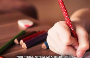 Myftiu i Pukes Gezim Kopani mesazh urimi me rastin e fillimit te vitit te ri shkollor