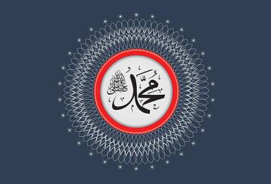 PERSHKRIMI I NATES SE MIRE TE ISRAS DHE MIRAXHIT NGA PROFETI MUHAMMED A.S.