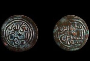 Monedhe arabe prej bakri