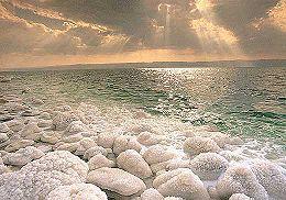 Pamje nga Deti i Vdekur