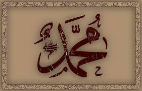 Hz. Muhammed a.s.