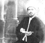 Hafiz Ali Korça