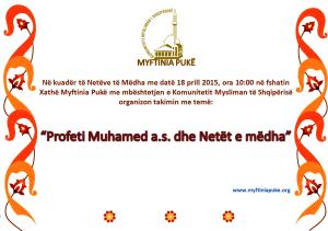 Logo,Xathe2015