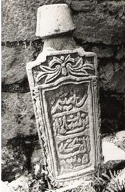 Fotografi e bere tek varrezat e vjetra te myslimane ne Kabash,Foto e vitit 1960