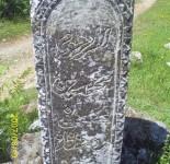 Gur varri ne Rrype,Puke
