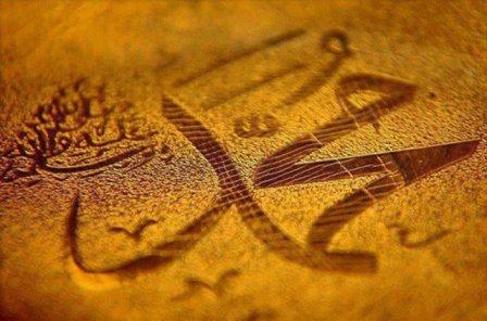 muhamedi