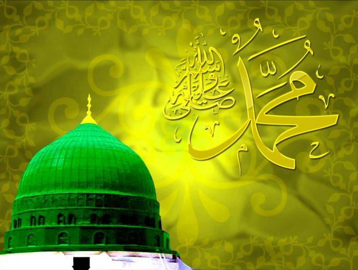 Muhamed a.s.